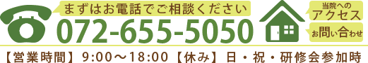 0726555050